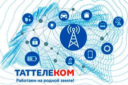 Где в Татарстане фантастическое будущее становится реальностью