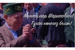 Минниханов поздравил Шаймиева с днем рождения видеороликом