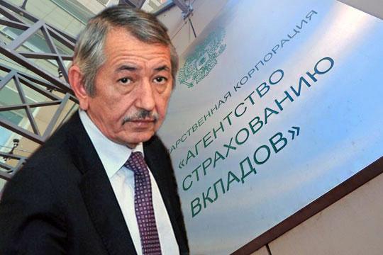 Во всем виноват Абдуллин: как Шамиль Агеев акции «АК БАРСа» выручал