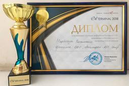 «Победа в конкурсе стала возможной благодаря слаженной работе коллектива»