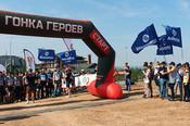 Команда Газпромбанка заняла первое место в «Гонке героев»