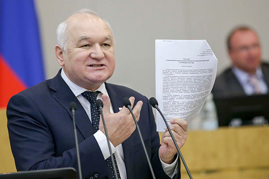 «У нас другого выхода нет!»: как депутаты Госдумы одобряли языковую реформу