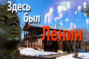 Репортаж недели. Здесь был Ленин: усадьбу Ульяновых в Ленино-Кокушкино ждет реновация
