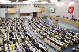 LIVE! Госдума РФ рассматривает поправки в Конституцию