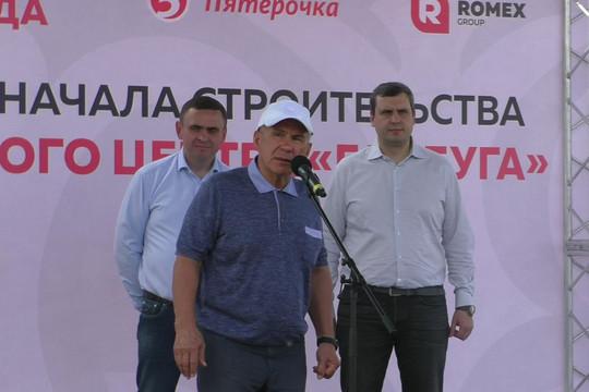 Минниханов дал старт строительству оптово-распределительного центра в Елабуге