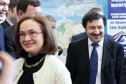Эльвира Набиуллина сбросила балласт: alma mater банкиров Татарстана забирает Владимир Мау