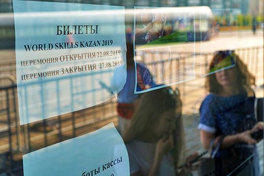 «Будут выступать Путин, Лобода…»: МВД ловитперекупщиков сWorldSkills