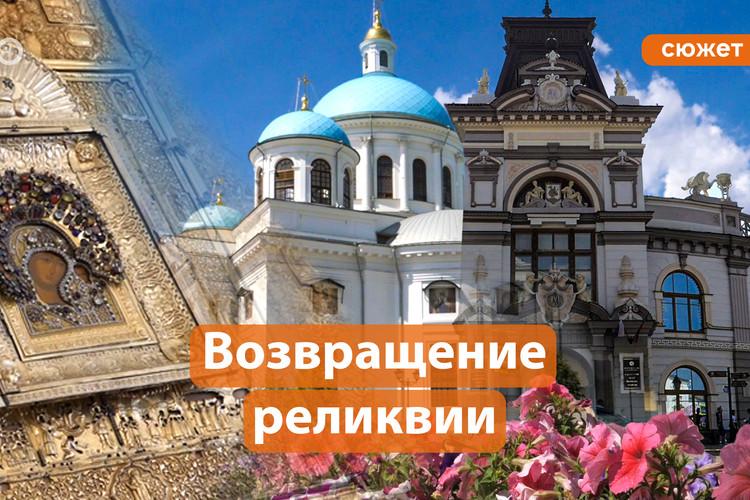 Как выглядит уникальный оклад Казанской иконы Божией Матери