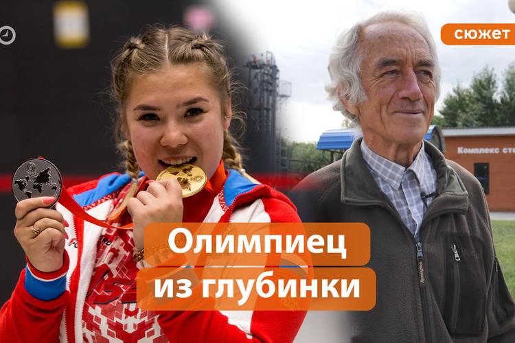 Олимпиец из глубинки: как в Богатых Сабах болели за Зилю Батыршину?