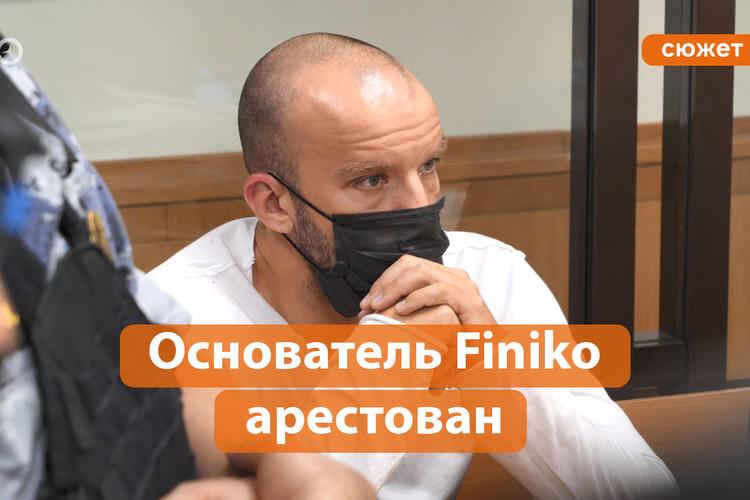 Суд отправил Кирилла Доронина в СИЗО