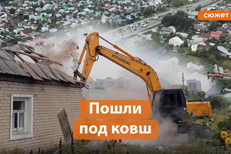 Зачем сносят жилые дома в поселке Залесный?