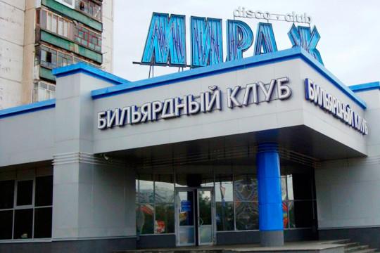 Дело Дамира Бибишева: оппонент Федосов отбивает РК «Мираж»