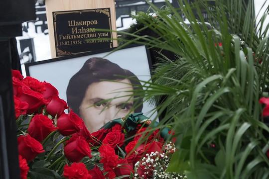 Ильгама Шакирова похоронили на Ново-Татарском кладбище в Казани