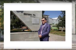 В сети опубликован ролик о недвижимости Алтынбаевых на 206 млн рублей