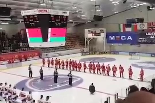 «О май гад»: в Норвегии на хоккейном матче включили песню «Песняров» вместо гимна Беларуси