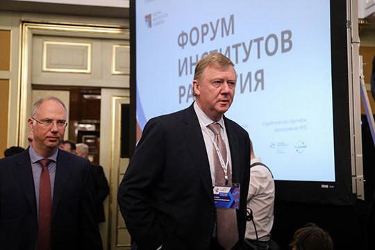 «Роснано» вернуло государству вложенные 130 млрд рублей
