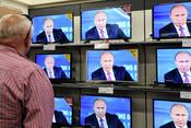 Владимир Путин: «Я чувствую ответственность за это безобразие!»