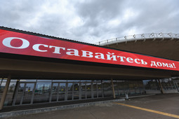 Фоторепортаж «БИЗНЕС Online»: жители столицы Татарстана не спешат закрываться дома