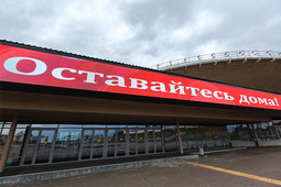 С регистрацией и СМС: полный гайд, как теперь выходить на улицу в Татарстане
