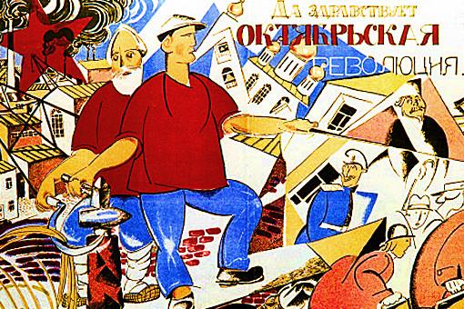 «100 лет революции»: в каких красках видите победу большевиков вы?