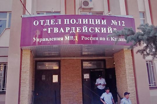 Плати 640 тысяч – и свободен: в ОП «Гвардейский» повязали «оборотней»