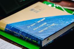 Презентация книги о Минтимере Шаймиеве «От души – для души»