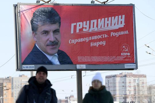 «За чертой бедности»: почему программы кандидатов в президенты РФ так небогаты идеями?