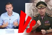 «Вам никто не давал по заднице!»: Золотов вызвал Навального на дуэль