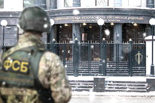 ФСБ расставляет акценты: Динар Хамитов – персона года в Татарстане
