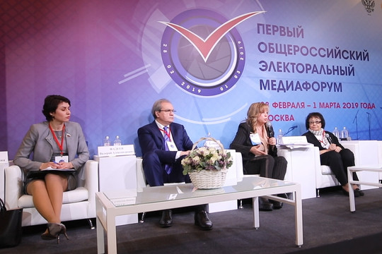 Элла Памфилова о выборах: «Сейчас ничего нельзя утаить, все тайное становится явным»