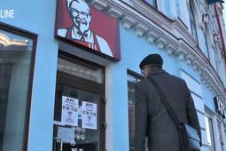 Почему казанцы бастуют против KFC