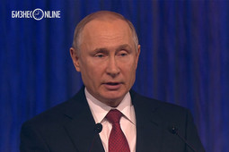 Владимир Путин поздравил российских военных с Днем защитника Отечества