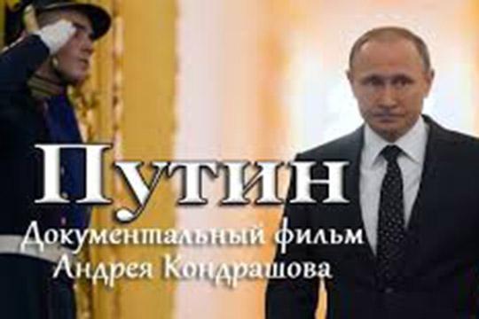 Как дед Путина работал поваром у Ленина и Сталина