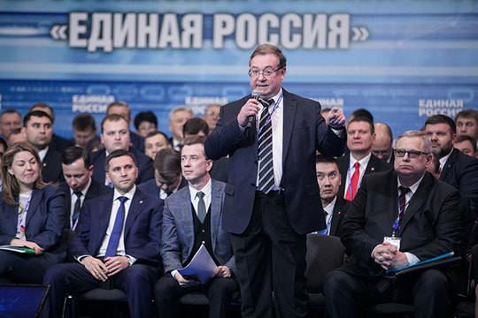 Съезд «Единой России»: на дискуссионной площадке Сергей Степашин вспоминал Татарстан