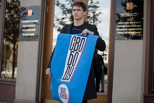 В Москве проходит серия одиночных пикетов в поддержку Павла Устинова