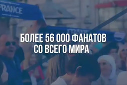 «Казань живет футболом»: Минниханов выложил красивый ролик в своем «Инстаграме»