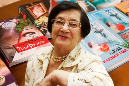 Без в татарское регистрации ижевске знакомство