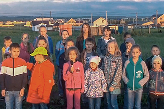 Дети Подсолнухов– Путину: «Спасибо заземлю! Помогите сдорогами!»