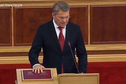 Радий Хабиров вступил в должность главы Республики Башкортостан