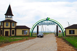 «Мы держим свое слово, поэтому газ, вода и электричество есть в поселке «Умырзая»