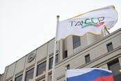 В Казани подняли флаг 100-летия ТАССР