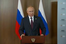 Путин заявил о готовности снизить цену на газ для Украины на 25%
