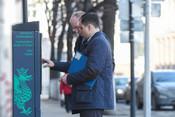 Тарифы на парковку на улицах Казани с ноября увеличат