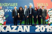 «Казань Экспо» приняло региональный чемпионат «Молодые профессионалы» WorldSkills Russia