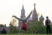 Теплый подарок: как москвичи проводят бабье лето