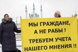 «Мы граждане, а не рабы!»: у Центрального стадиона митинговала разномастная оппозиция