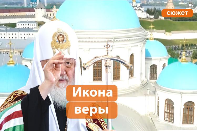 Освящение воссозданного собора Казанской иконы Божией матери. Как это было