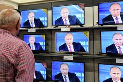 Президент и его народ: 17-я прямая линия с Владимиром Путиным