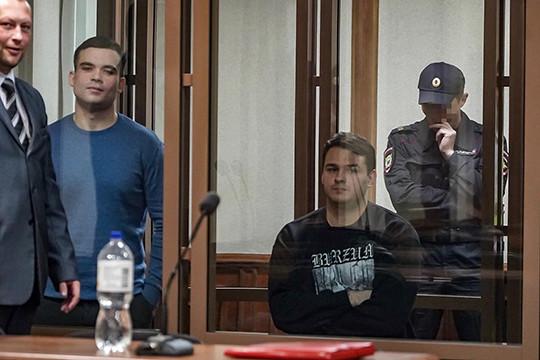Казанским «неонацистам» огласили приговор