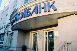«При банковском сопровождении контрактов масштаб проекта не важен»